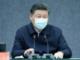 China races to find coronavirus vaccine