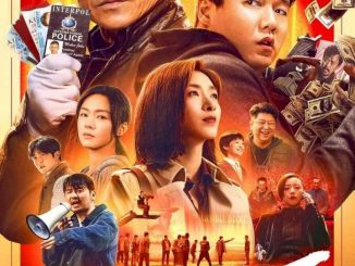 End Game (2021) [Chinese]